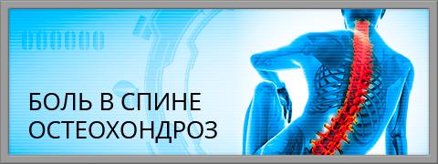 Изображение - Положении суставы неподвижны подтянутом monitor_01_pain_in_back_active